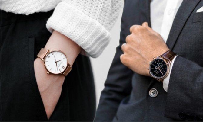 Viva Watch & Jewellery